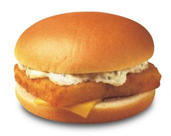 Glig the fun community for Mcdonalds fish fillet price